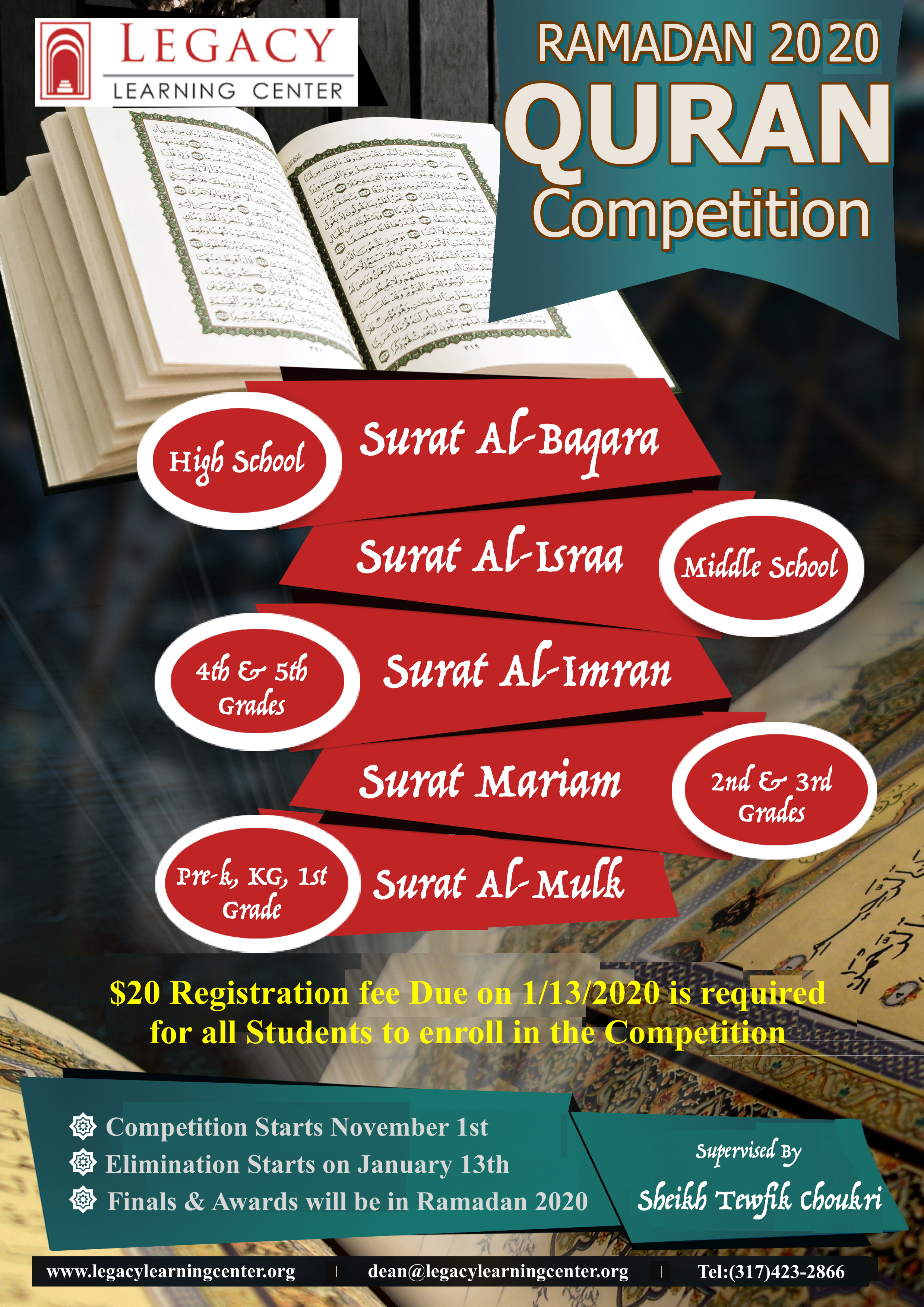 Quran Competition Ramadhan 2019